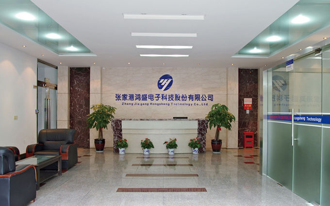 Zhangjiagang Hongsheng Technology Co., Ltd.